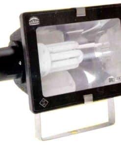 Flood Light Small 1 x E27 No Sensor